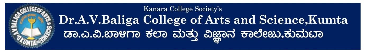 Dr.A.V.Baliga College of Arts And Science,Kumta
